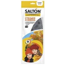 "Salton стельки ""4 сезона"", размер 34-44"