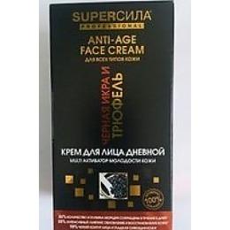 """Super Сила крем для лица """"Multi активатор молодости кожи"""" дневной, 50 мл"""