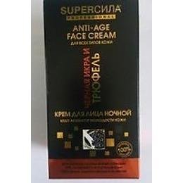 "Super Сила крем для лица ""Multi активатор молодости кожи"" ночной, 50 мл"