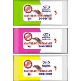 """Eftis Cosmetics салфетки влажные""""Универсальные"""",  с антибактериальным эффектом, 10 шт"""