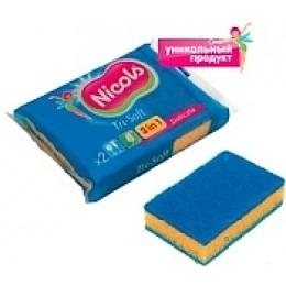 """Nicols кухонные трехслойные  губки для деликатных поверхностей """"Nicols tri-soft"""" синие, 2 шт"""