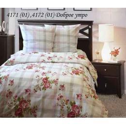 """Блаkiт комплект постельного белья """"Доброе утро"""" 1.5 спальное, наволочки 50х70 см"""