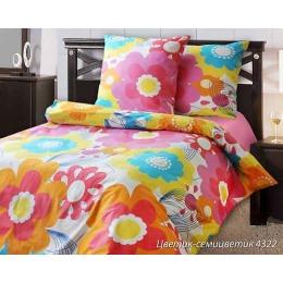 "Блаkiт комплект постельного белья ""Цветик семицветик"" евро, наволочки 50х70 см"