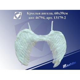 Josef Otten крылья ангела белые 60х39 см