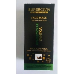 "Super Сила маска для лица ""Extreme активатор совершенства кожи"", 75 мл"