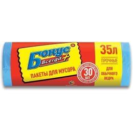 Бонус пакеты для мусора, синие, 30 литров, 30 штук