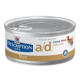 """Hill's корм для собак и кошек """"Prescription diet"""" восстановливающий"""