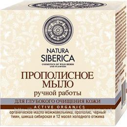 """Natura Siberica мыло """"Прополисное"""" ручной работы, 100 г"""