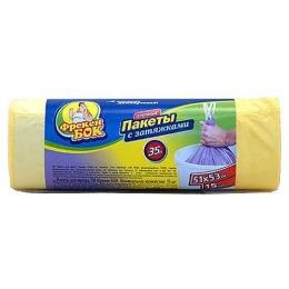 Фрекен Бок пакет для мусора с затяжкой Стандарт желтый 35 л