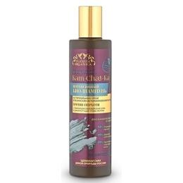 Planeta Organica шампунь-био для волос против перхоти