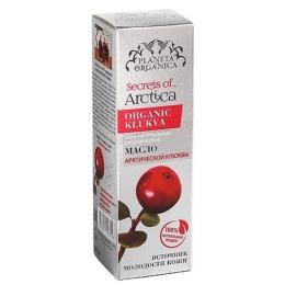 """Planeta Organica масло для волос, лица и тела """"Арктическая клюква"""" 100% органическое натуральное"""