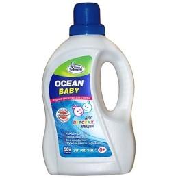 """Frau Schmidt жидкое средство для стирки детских вещей """"Ocean baby"""" гипоаллергенное"""