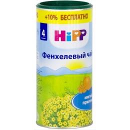 """Hipp чай гранулированный """"Фенхелевый"""" с 4 месяцев"""