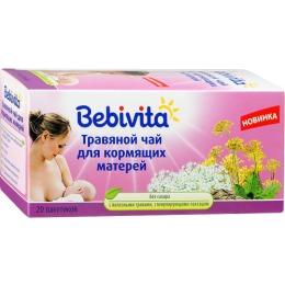 Bebivita чай травяной для кормящих матерей