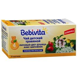 """Bebivita чай травяной детский """"Липовый цвет душица анис шиповник"""" с 4 месяцев"""