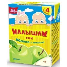 """Фруто Няня сок """"Малышам. Яблочный"""" с 4 месяцев, 200 мл"""