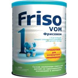 """Friso заменитель молока """"Фрисовом 1"""" с пребиотиком"""