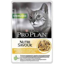 "Pro Plan корм для кошек ""Sterilised"" курица в соусе, 85 г"