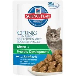 "Hill's корм для котят ""Science plan"" с рыбой, пауч, 85 г"