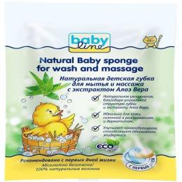 """Babyline губка """"Детская"""" для мытья и массажа, натуральная с экстрактом алоэ вера"""