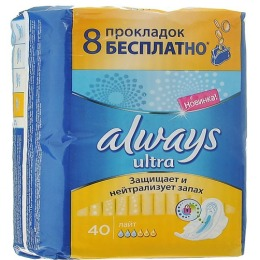 """Always прокладки """"Ultra Light Quatro"""" женские гигиенические"""