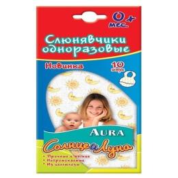 Aura cлюнявчики одноразовые