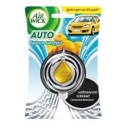 """Air Wick освежитель воздуха для автомобиля """"Брызги цитруса"""""""
