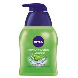 Nivea жидкое мыло лемонграсс и масло, 250 мл