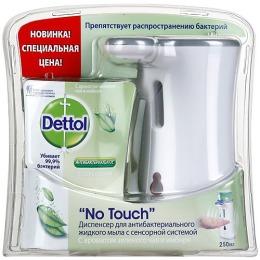 """Dettol жидкое мыло """"No Touch"""" зеленый чай и имбирь, запасной блок, 250 мл"""