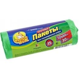 Фрекен Бок Пакет для мусора 35л зеленый 50х60, 30шт