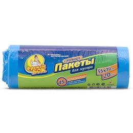 Фрекен Бок мешки для мусора 45 л. 55x70, синие, 20 шт