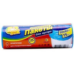 Фрекен Бок мешки для мусора 35 л. 50х60 LD, синие, 15 шт