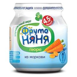 """Фруто Няня пюре для детей """"Морковь"""""""