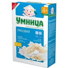 """Умница каша молочная """"Рисовая"""" с 4 месяцев"""