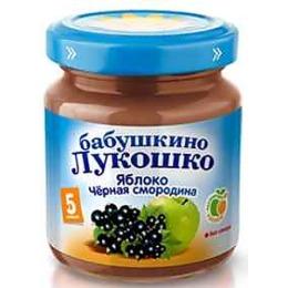 """Бабушкино Лукошко пюре """"Яблоко и черная смородина"""" с 5 месяцев"""