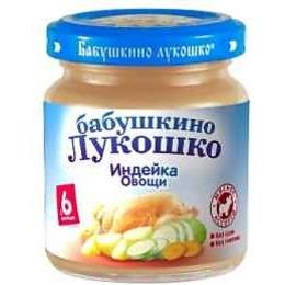 Бабушкино Лукошко рагу овощное с индейкой, с 6 месяцев