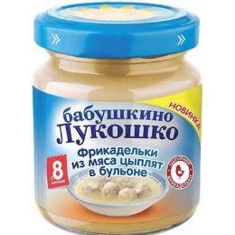 Бабушкино Лукошко фрикадельки из мяса цыплят, в бульоне, с 8 месяцев
