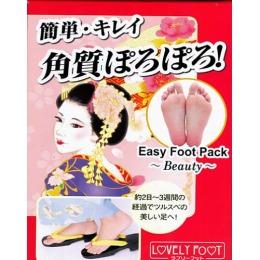 "Lovely Foot носочки от мозолей и натоптышей ""Lovely Foot"" до 27 см"