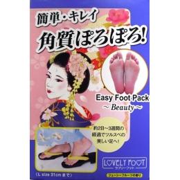 "Lovely Foot носочки от мозолей и натоптышей ""Lovely Foot"" до 31 см"