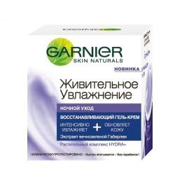 """Garnier крем-гель для лица """"Живительное увлажнение"""" восстанавливающий, ночной"""