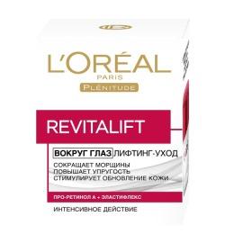 """L'Oreal крем для области вокруг глаз """"Ревиталифт"""""""