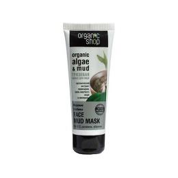 "Organic Shop грязевая маска для лица ""Морская глубина"", 75 мл"