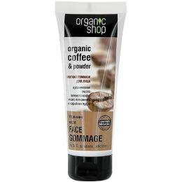 """Organic Shop гоммаж для лица """"Утренний кофе"""", 75 мл"""