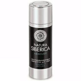 """Natura Siberica восстанавливающая сыворотка для лица """"Absolut"""", 30 мл"""