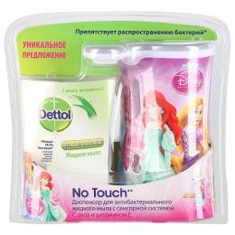 """Dettol диспенсер для антибактериального жидкого мыла для рук с декоративным элементом для сенсорной системы """"No touch"""""""