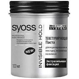 """Syoss паста для волос """"Invisible Hold"""" экстрасильной фиксации, 100 мл"""