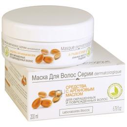 Biocos Маска для волос дерматологическая для окрашенных и поврежденных волос, с аргановым маслом, 300 мл