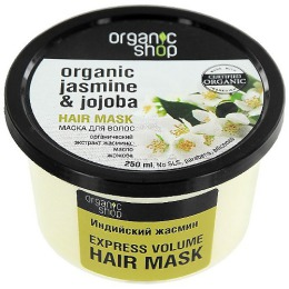 """Organic Shop маска для волос """"Индийский жасмин"""", 250 мл"""