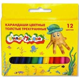 Каляка-Маляка карандаши цветные, короткие, толстые, 12 штук