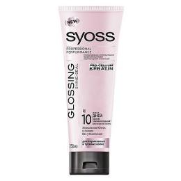 "Syoss маска ""Glossing Shine-Seal"" эффект ламинирования 10 дней, 250 мл"